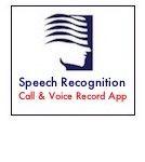 Supon Voice App Long