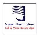 Supon Voice App Long